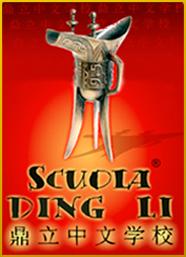 Ding Li School