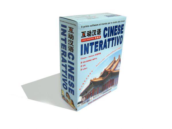 cinese interattivo video corso interattivo