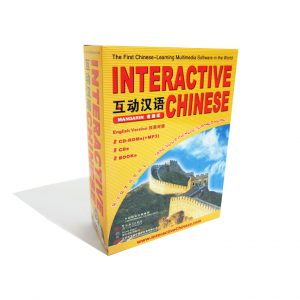 interactive chinese video course